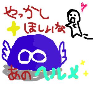Cocolog_oekaki_2008_09_11_18_06