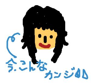 Cocolog_oekaki_2008_09_13_17_30